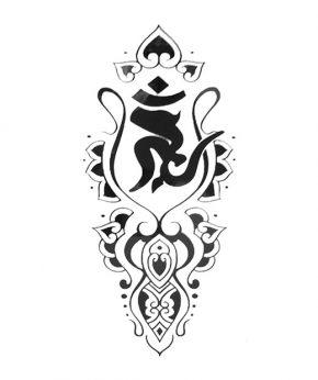 tatuaje temporal poetic feel tattoo