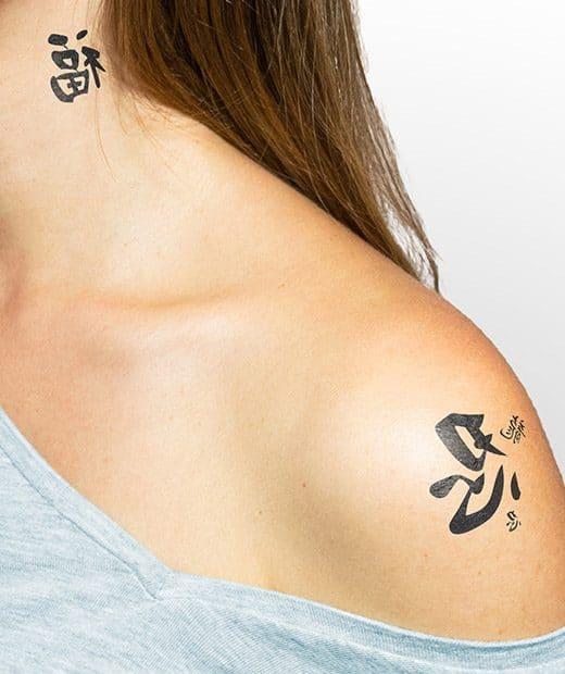 tatuaje temporal letras chinas modelo feel tattoo
